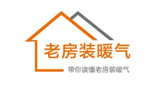 尊宝国际娱乐app下载_带你读懂老房装暖气