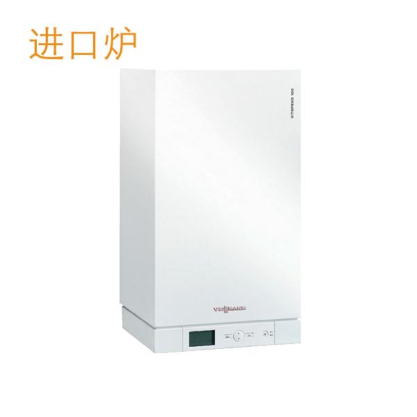 菲斯曼采暖壁挂炉Vitopend100 A1JD 24.8KW